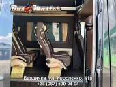 MercedesSprinter201711