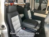 VolkswagenCaddy20173
