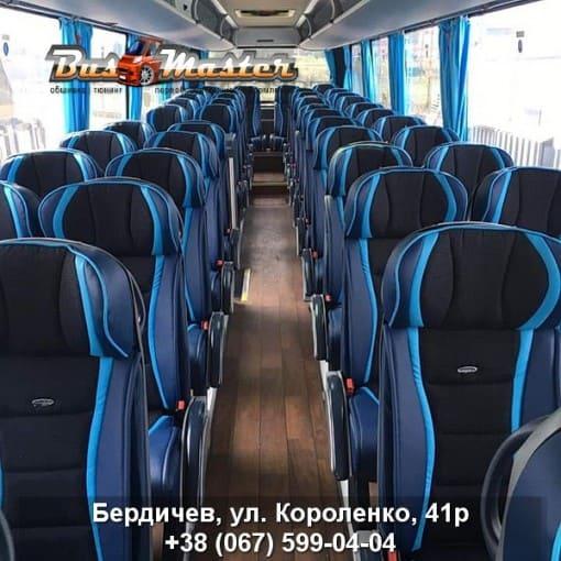 seat3