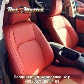 seat11