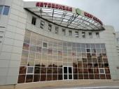 Автовокзал Бердичева